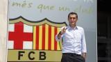 Ернесто Валверде: Ние сме Барселона, искаме най-добрите футболисти
