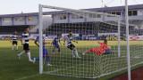 Локомотив (Пловдив) победи Етър с 3:1 като гост