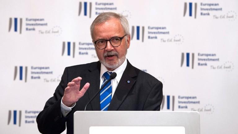 Европейската инвестиционна банка е намалила кредитирането с 20% през 2018 г.