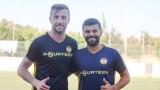 Мартин Тошев се събра със Самир Аясс в Ливан