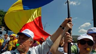 Хиляди румънци излязоха на демонстрация в подкрепа на правителството