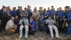 Руски и френски космонавти от МКС се прибраха на Земята