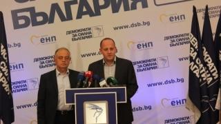 ДСБ поискаха оставката на министър Московски