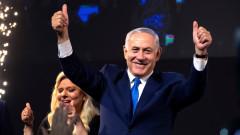 """Нетаняху остава на власт с най-добрия резултат за """"Ликуд"""" под негово управление"""