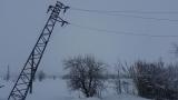 Десетки населени места в Югозападна България останаха без ток