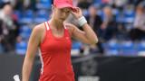 Барбара Хаас спечели турнира от ITF в София