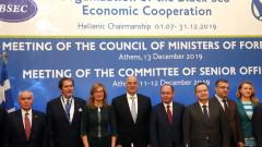 Русия и Гърция правят черноморски информационен център