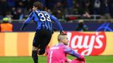Разгром в Милано! Аталанта с единия крак на 1/4-финал в ШЛ след голово шоу