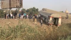 Няма пострадали българи при жп катастрофата в Египет