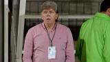 Луд скандал в Пирин - Наджи Шенсой напусна клуба!