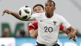 Франция без Марсиал в следващите два мача