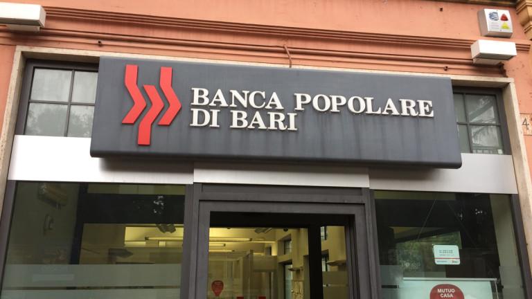 Италианското правителство ще създаде държавна инвестиционна банка, която да подпомогне