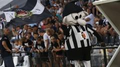 Уличиха публиката на Локо (Пд) в расизъм спрямо играчи на Страсбург