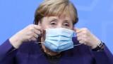 Германия удължи ограниченията до 10 януари