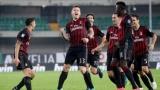 """""""Сан Сиро"""" се пръска по шевовете за Милан - Интер"""