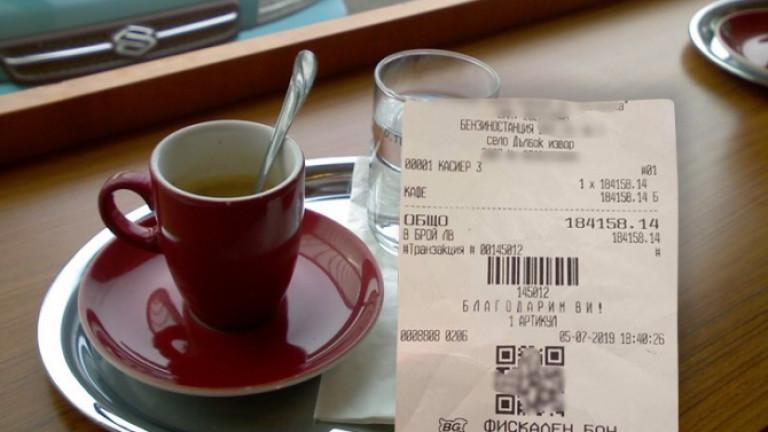 Снимка: Мъж пи кафе от 184 бона на пловдивска бензиностанция