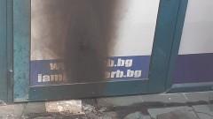 Вандали опитаха да запалят офиса на ГЕРБ в Ямбол