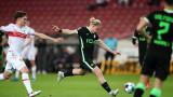 Волфсбург с нова крачка към Шампионската лига