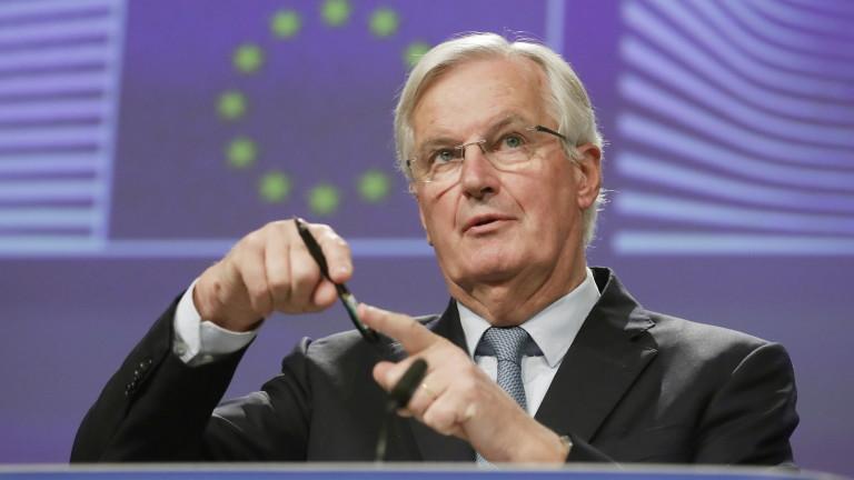 Главният преговарящ на ЕС за Брекзит Мишел Барние съобщи на