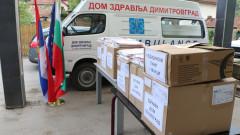 Предоставяме 132 защитни облекла на медиците в Западните покрайнини