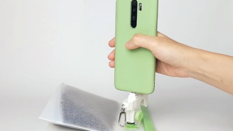 Как да вакуумираме храни със смартфона си