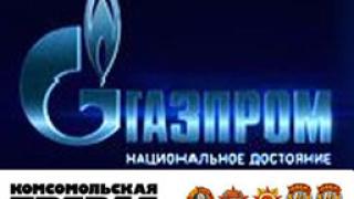 """Продадоха """"Комсомольская правда"""""""