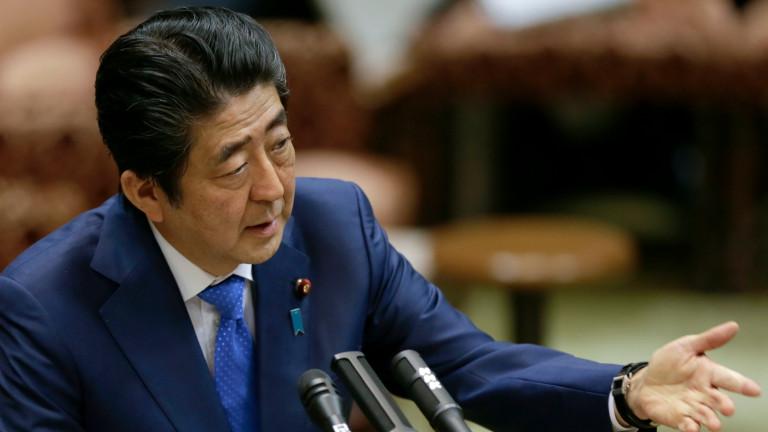 Японският премиер насрочи предсрочни избори