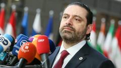 Харири получава трети мандат като министър-председател на Ливан