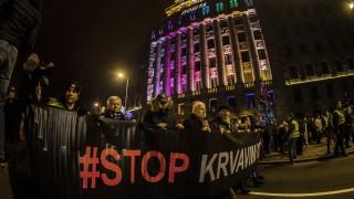 Пореден протест срещу Вучич в Сърбия