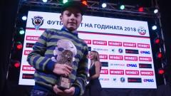 Футболист №1 на България за 2019 година ще бъде натоварен с отговорна задача