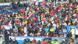 Програма за Световната купа в Банско
