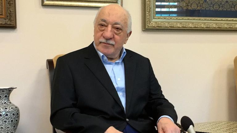 Турция изпрати официална молба на САЩ за арестуването на Гюлен