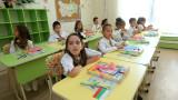 МОН следи напредъка на учениците до 4 клас с индивидуално портфолио