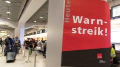 Отменени и отложени полети на летищата в Берлин заради стачка