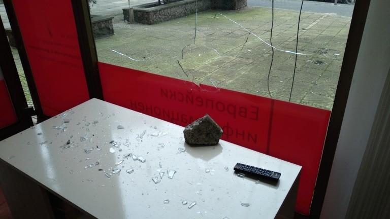 15-годишно момче счупило стъклото на офис на БСП в Бургас