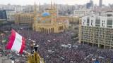 Как изглежда една банкова паника: случаят на Ливан