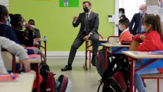 Най-малките ученици във Франция се върнаха отново в клас