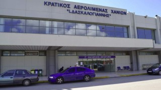 На Крит хванаха сириец с фалшив български паспорт