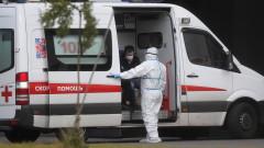 Русия регистрира нов рекорд със заразени и починали от коронавирус