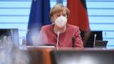 Меркел: Германия позволява на всички да се ваксинират от май-юни