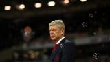 Арсенал гостува на Кристъл Палас тази вечер