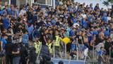 "Левски е ""шампион"" по тежки санкции от УЕФА"