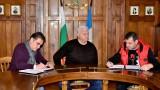 """Официално: Договорът за стадион """"Христо Ботев"""" беше подписан"""