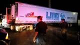 Край мексиканския Гуадалахара откриха камион със 157 тела