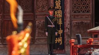 Китай е на прага на огромна дългова криза