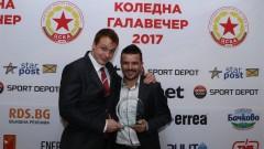 Първа лига зове Емил Гъргоров, вижте кои го искат