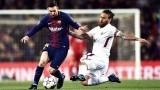 "Барселона - Рома 4:1, два автогола на ""Камп Ноу""!"