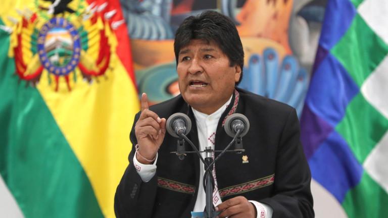 Президентът Ево Моралес обяви в сряда, че в Боливия в