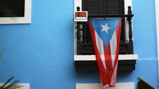 Защо милиардери избират да инвестират в затъналото в дългове Пуерто Рико?