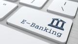 Проучване: Европейците не са верни на своите банки